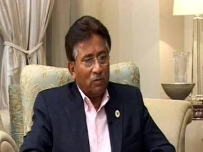 غداری کیس ، پرویز مشرف کی میڈیکل رپورٹ خصوصی عدالت میں پیش ،پراسیکیوٹر سے اعتراضات طلب ،فریقین میں اضطراب کی کیفیت نوٹ کی گئی : خصوصی عدالت