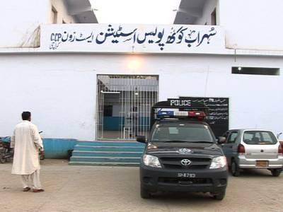 سیکیورٹی خدشات: کراچی میں پہلی بار تھانوں کے اطراف خندقوں کی کھدائی کا کام شروع