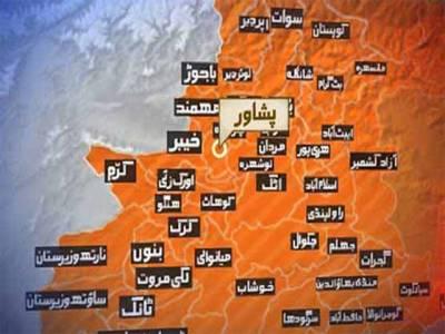 پشاورمیں متنی کے علاقے میں دھماکہ ، ایک شخص زخمی