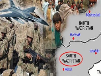 شمالی وزیرستان میں ممکنہ آپریشن، علاقہ مکینوں کی نقل مکانی شروع