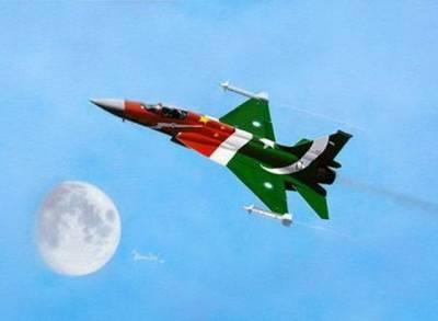 پاکستان نے امریکہ کو فوجی آپریشن شروع کرنے سے آگاہ کردیا