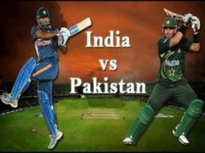 پاکستان بمقابلہ بھارت ( WATCH LIVE )