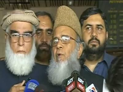 بھارت کابل میں بیٹھ کرپاکستان کوغیرمستحکم کررہاہے: منورحسن