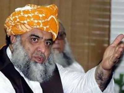جمعیت علمائے اسلام ف کا قومی سلامتی پالیسی بل کی مخالفت ، پشاور میں احتجاج کا اعلان
