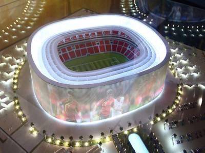 فٹبال ورلڈکپ 2022کی میزبانی کیلئے رشوت کا انکشاف
