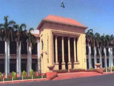 پنجاب اسمبلی میں الطاف حسین کے بیان کے خلاف مذمتی قرارداد جمع