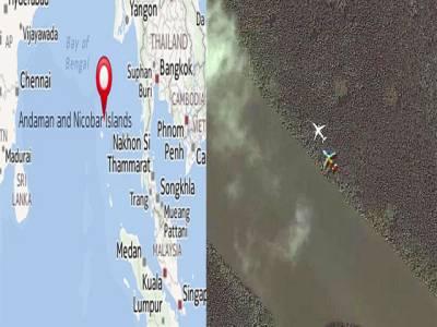 بھارتی آئی ٹی ماہرنے لاپتہ طیارہ ہندوستان میں ہونے کادعویٰ کردیا