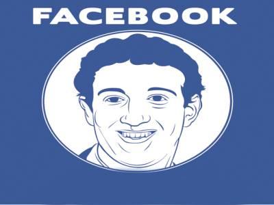 فیس بک نے تصاویرکیلئے نیا سوفٹ وئیر تیارکرلیا