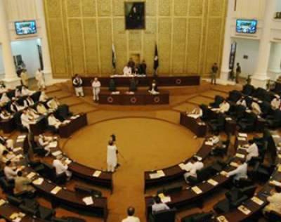 خیبرپختونخواہ اسمبلی میں صوبے کانام بدلنے اورنیا صوبہ بنانے کی قراردادیں منظور