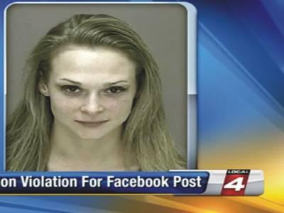 فیس بک نے بھانڈا پھوڑ دیا