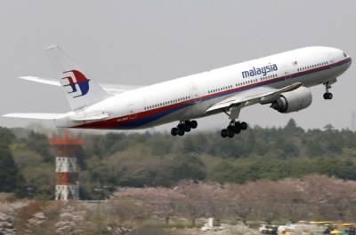 ملائیشیا نے گمشدہ طیارے کا بلیک باکس ملنے کی تصدیق کر دی