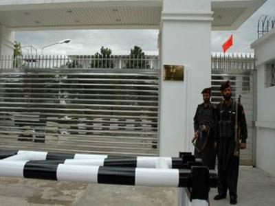 چین کے سفارتی اہلکار نے خودکشی کرلی