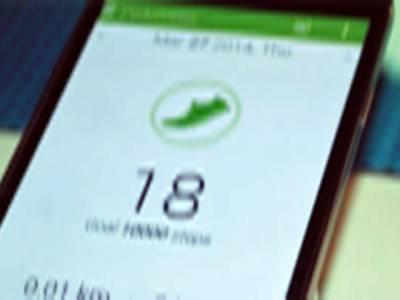 سام سنگ نے موبائل چوروں کو پکڑنے کیلئے نئے سیٹ متعارف کروادئیے