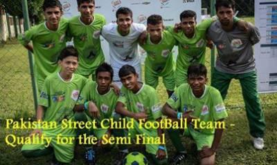 بلاول بھٹوسٹریٹ چائلڈ فٹ بال ٹیم کی تحسین کریں گے