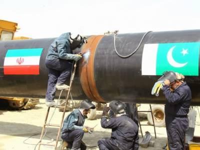 پاک ایران گیس پائپ لائن منصوبہ ختم کرنے کا فیصلہ