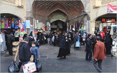 ایران میں خاندانی منصوبہ بندی کے قوانین تبدیل