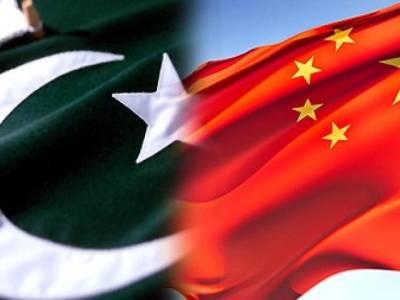 پاک چین اقتصادی راہداری منصوبے پر بھارتی تشویش مسترد،منصوبہ ہر حال میں مکمل کیا جائیگا:چین