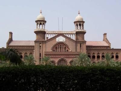 توہین عدالت کی درخواست پر سی سی پی او لاہور سے جواب طلب