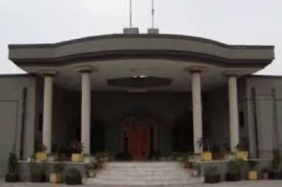اسلام آباد ہائی کورٹ کی کچی آبادی کیلئے حکمت عملی تیار کرنے کی ہدایت