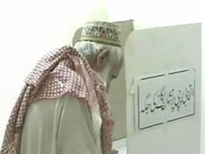 جمعیت علمائے اسلام نے پارٹی انتخابات کے شیڈول کااعلان کردیا