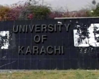 جامعہ کراچی کے اسسٹنٹ ڈائریکٹر کے دفترمیں آتشزدگی