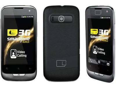 پاکستان میں پہلا موبائل فون تبدیلی پروگرام متعارف