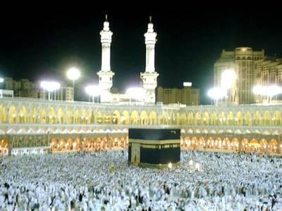 پاکستانی عازمین حج کیلئے سعودی کمپنیز سے کھانا خرید نا لازمی قرار ،،وزارت مذہبی امور کی سعودی عرب سے پابندی واپس لینے کی درخواست
