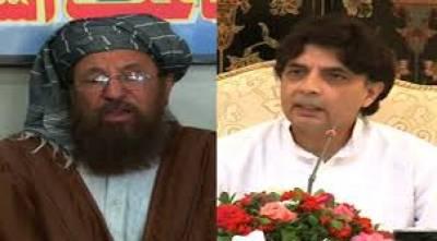 حکومت اور طالبان کے مذاکرات، دو روز میں پیش رفت کا امکان