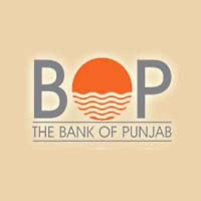 نیب پنجاب بینک کے' کام' بھی آگیا