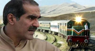 ریلوے کا اشتہاری وزیر