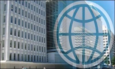 ہائیکورٹ نے ورلڈ بینک کا قرض ادا کرنے سے روک دیا