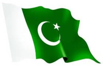 جی ہاں ، پاکستان ان کا بھی تو ہے