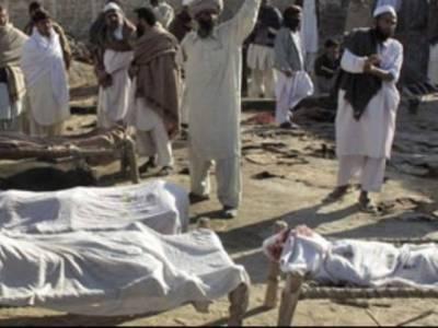 شمالی وزیرستان : اراضی کے تنازعہ پر2 قبائل میں تصادم ،7 افراد جاں بحق