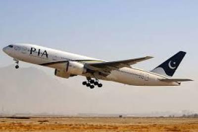 پی آئی اے کی بریڈ فورڈ ، اسلام آبادبراہ راست پرواز بند