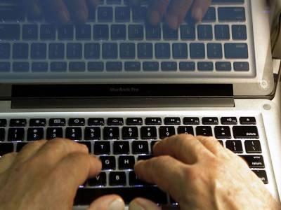 ایف بی آئی مخبر پاکستانی سرکاری ویب سائٹ کی ہیکنگ میں ملوث