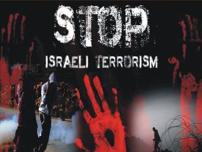 فلسطینیوں کی زندگی مزید سستی