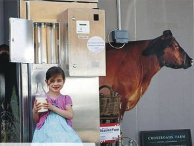 مشینیں دودھ دینے لگیں