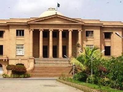 سندھ ہائیکورٹ ، ایڈیشنل آئی جی بشیرمیمن کو او ایس ڈی بنانے کا نوٹیفکیشن معطل
