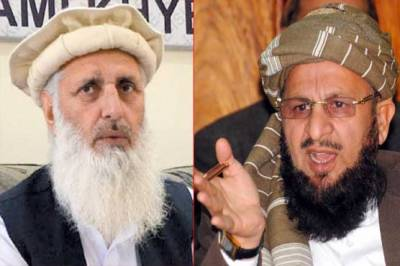 طالبان شوریٰ کا طالبان کمیٹی سے رابطہ ،فریقین کوکارروائیاں روکنا ہونگی: پروفیسرابراہیم
