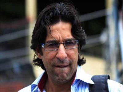 ٹیسٹ کرکٹر وسیم اکرم کے والد وفات پا گئے
