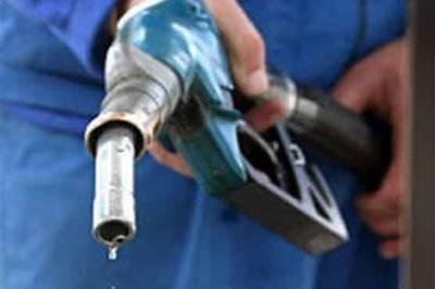 اونٹ کے منہ میں زیرہ ..پٹرولیم مصنوعات کی قیمتوں میں کمی