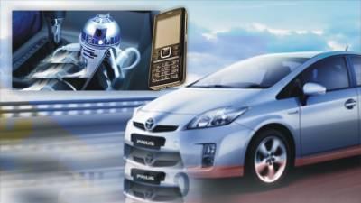 اب موبائل چارجر گاڑی کی بیٹری چارج کریں گے