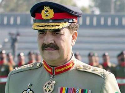 کشمیر پاکستان کی شہ رگ ہے، ریاست کے باغی آئین کو تسلیم کر لیں: آرمی چیف