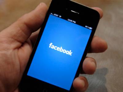 مفت فیس بک موبائل پیکجز کے دھوکے سے بچنے کا طریقہ