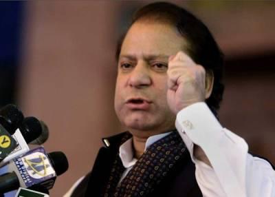 برطانیہ کی توانائی کے شعبے میں تعاون کی پیشکش ، بہت جلد پاکستان کوروشنیوں کا ملک بنائیں گے:وزیر اعظم نوازشریف