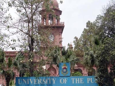 پنجاب یونیورسٹی میں ایم فل اورپی ایچ ڈی میں داخلے کیلئے این ٹی ایس ٹیسٹ ختم کرنےکا فیصلہ