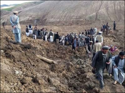 افغانستان میں لینڈ سلائیڈنگ سے مرنے والوں کی تعداد 2100 سے زائد ہوگئی