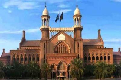 لاہور ہائیکورٹ نے شیخوپورہ کول پاور پراجیکٹ کیخلاف حکم امتناعی جاری کر دیا