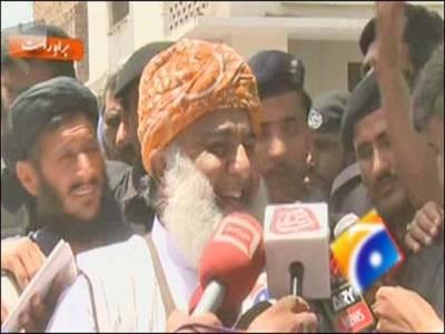 جن لوگوں کو دھاندلی سے مسلط کیا گیا وہی شور مچارہے ہیں : مولانافضل الرحمان