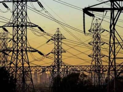 ایران کی پاکستان کو ڈیڑھ سال میں بجلی بحران پر قابو پانے کی پیشکش
